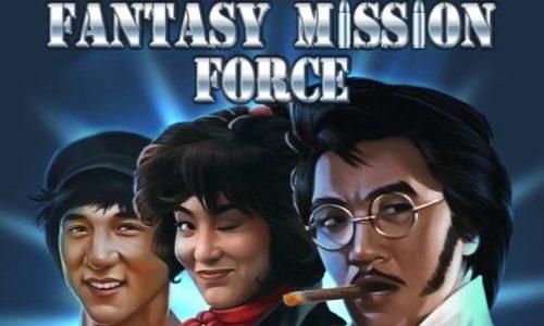 Fantasy Mission Force RTG Slot